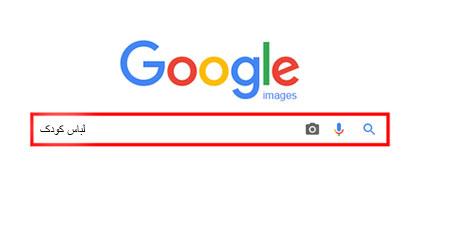 سئو و جستجو در گوگل